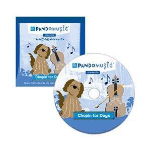 ファンタジーワールド 犬用リラクゼーションCD パンドーミュージック わんこのためのショパン 11曲入り 410081|pet-square