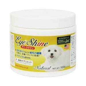 ファンタジーワールド 犬用サプリメント アイ・シャイン 100g 120012|pet-square