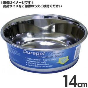 ファンタジーワールド ペット用 食器 デュラペットボウル 14cm  ペット フードボウル お皿|pet-square