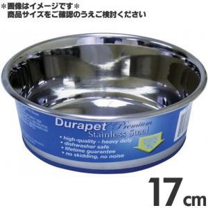 ファンタジーワールド ペット用 食器 デュラペットボウル 17cm  ペット フードボウル お皿|pet-square