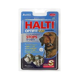 ファンタジーワールド 犬用 しつけ用首輪 ハルティ オプティフィット S HAL-OP1|pet-square