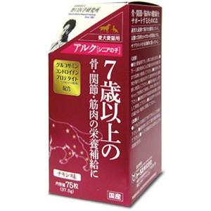 トーラス ペット用サプリメント アルク シニアの子 75粒|pet-square