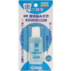 トーラス ペット用 国産 液体歯みがき 25ml|pet-square