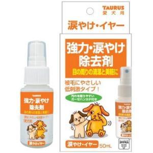 トーラス 涙やけイヤー 50ml|pet-square