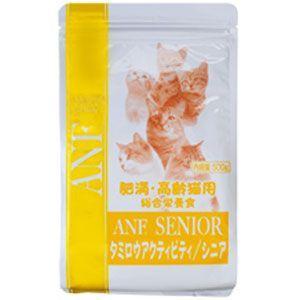 猫用品 ANF タミアミ ロウアクティビティ シニア 500g|pet-square