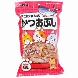 猫用品 アスク 猫用おやつ ねこちゃんのかつおぶし 65g|pet-square