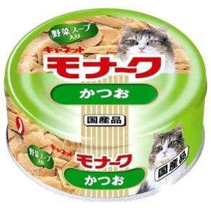 猫用品 キャネット モナーク かつお 80g|pet-square