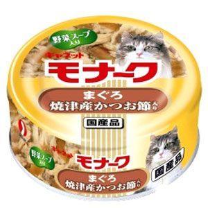 猫用品 キャネット モナーク まぐろ 焼津産かつお節入り 80g|pet-square
