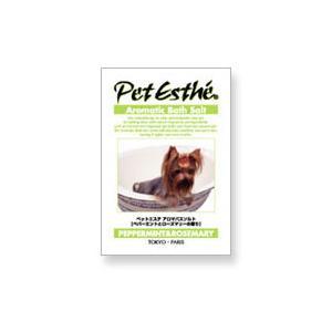 ペットエステ アロマ バスソルト 入浴剤 15g ペパーミント&ローズマリーの香り|pet-square