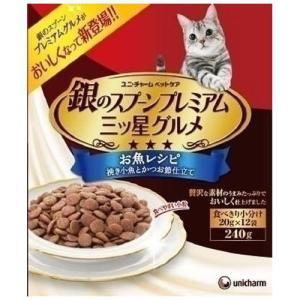 猫用品 銀のスプーンプレミアム 三ツ星グルメ お魚レシピ 240g|pet-square