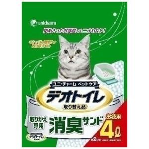 猫用品 1週間消臭・抗菌デオトイレ 取りかえ専用 消臭サンド 4L (猫砂)|pet-square