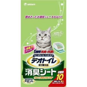 猫用品 1週間消臭・抗菌デオトイレ 消臭シート 10枚 (猫 トイレシート)|pet-square