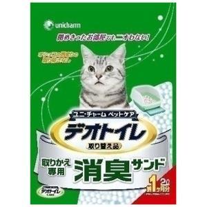 猫用品 1週間消臭・抗菌デオトイレ 取りかえ専用 消臭サンド 2L (猫砂)|pet-square