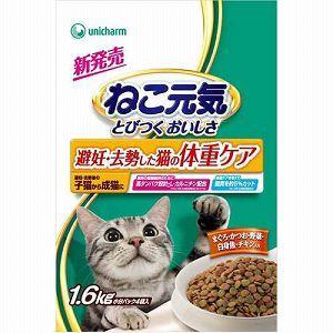 猫用品 ユニチャーム  ねこ元気 避妊・去勢した猫の体重ケア 1.6kg(小分け4袋)|pet-square
