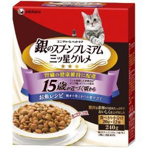 猫用品 銀のスプーンプレミアム 三ツ星グルメ 腎臓の健康維持に配慮 15歳が近づく頃から お魚レシピ挽き小魚 240g|pet-square