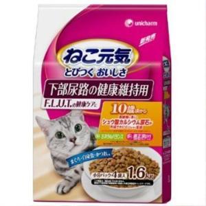 猫用品 ねこ元気 下部尿路の健康維持用 F.L.U.T.の健康ケアに 10歳頃から 1.6kg|pet-square