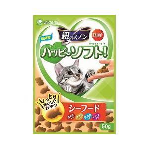 猫用品 ユニチャーム 猫用おやつ 銀のスプーン ハッピーソフト シーフード 50g|pet-square