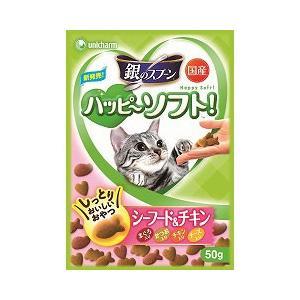 猫用品 ユニチャーム 猫用おやつ 銀のスプーン ハッピーソフト シーフード&チキン 50g|pet-square