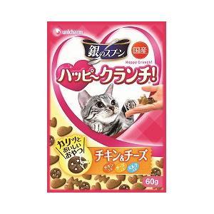 猫用品 ユニチャーム 猫用おやつ 銀のスプーン ハッピークランチ チキン&チーズ 60g|pet-square