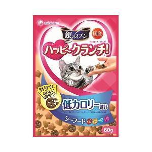 猫用品 ユニチャーム 猫用おやつ 銀のスプーン ハッピークランチ 低カロリー設計 シーフード 60g|pet-square