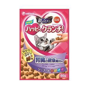 猫用品 ユニチャーム 猫用おやつ 銀のスプーン ハッピークランチ 腎臓の健康維持用 シーフード 60g|pet-square