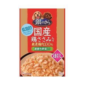 銀のさら おいしい鶏ささみ入りパウチ ほぐし仕立て 鶏ささみ・緑黄色野菜入り 80g|pet-square