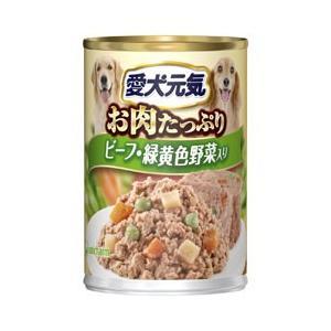 愛犬元気 缶詰 全成長段階用 ビーフ&緑黄色野菜入り 375g|pet-square