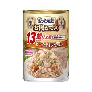 愛犬元気 缶詰 13歳からの愛犬用 ビーフ&緑黄色野菜入り 375g|pet-square