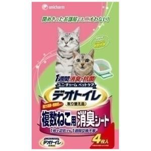 猫用品 1週間消臭・抗菌デオトイレ 複数ねこ用 消臭シート 4枚 (猫 トイレシート)|pet-square