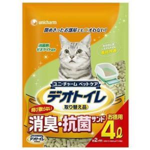 猫用品 1週間消臭・抗菌デオトイレ 飛び散らない消臭・抗菌サンド 4L|pet-square