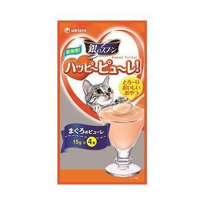 猫用品 ユニチャーム 猫用おやつ 銀のスプーン ハッピーピューレ まぐろのピューレ 15g×4本|pet-square