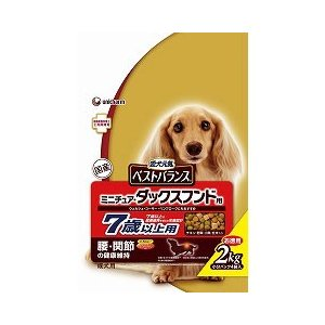 ダックスフンド 愛犬元気 ベストバランス ミニチュア・ダックスフンド用 7歳以上用 2kg|pet-square