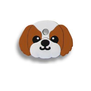 フィールドポイント ドッグ キーカバー(犬の鍵カバー) シーズー|pet-square