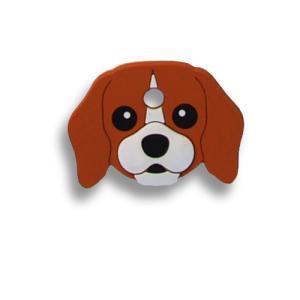 フィールドポイント ドッグ キーカバー(犬の鍵カバー) ビーグル|pet-square