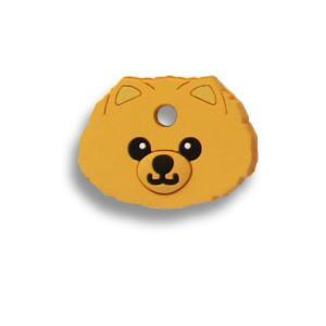 フィールドポイント ドッグ キーカバー(犬の鍵カバー) ポメラニアン|pet-square
