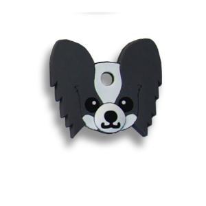フィールドポイント ドッグ キーカバー(犬の鍵カバー) パピヨン ブラック|pet-square
