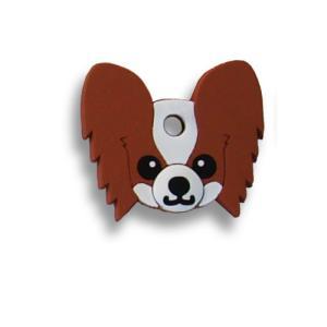 フィールドポイント ドッグ キーカバー(犬の鍵カバー) パピヨン ブラウン|pet-square