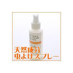 虫よけスプレー APDC ニーム&シトロネラ 愛犬用 (犬の防虫スプレー)|pet-square
