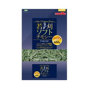 アラタ 小動物用 牧草 若刈 ソフトチモシー シニア用 600g|pet-square