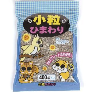 アラタ 小動物用フード 小粒ひまわり 400g|pet-square