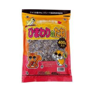 アラタ 小動物用 ひまわりの種 400g|pet-square