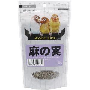 アラタ 小鳥用フード アシストONE 麻の実 180g|pet-square