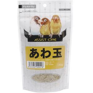 アラタ 小鳥用フード アシストONE あわ玉 180g|pet-square