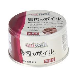 デビフ 犬用缶詰 アニウェル 馬肉のボイル 85g|pet-square