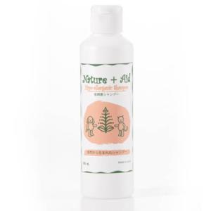 Nature+Aid(ネイチャーエイド) 低刺激シャンプー 敏感肌に 無香料 200ml|pet-square