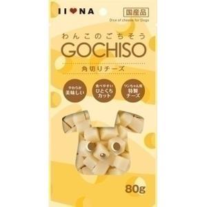 IINA 犬 おやつ わんこのごちそう 角切りチーズ 80g INS-002|pet-square
