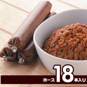 犬 生肉 生食フード goood グゥード バランス栄養食 ホース 18本入 グード 生肉 冷凍ドッグフード|pet-square