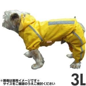 doggy shake 犬 レインコート レインウェア 足跡セットアップ レインジャケット RC2322 イエロー 3L|pet-square