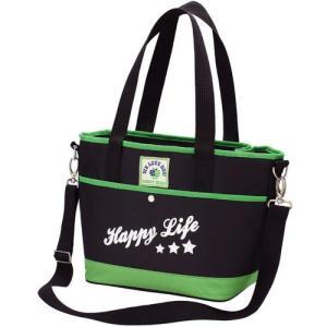 doggy shake ペットキャリー Happyサイクルキャリー CB2464 グリーン FREE キャリーバッグ|pet-square