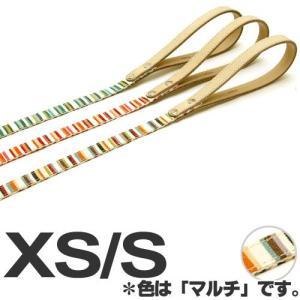 coloco コロコ ブランチ カラー・ハーネス共通リード XS〜S用 マルチ|pet-square